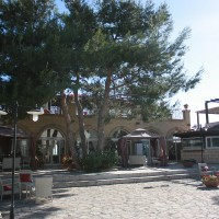 Fruit Village Messapia Resort